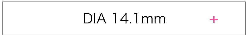 直径14.1mm