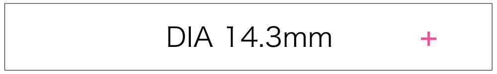 直径14.3mm