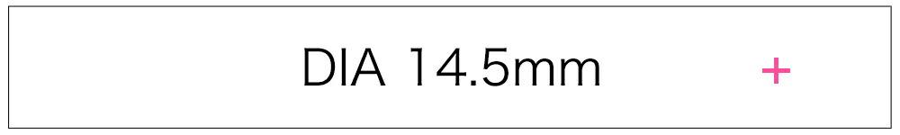 直径14.5mm
