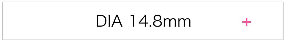 直径14.8mm