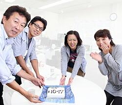 阿波の産直便スタッフ