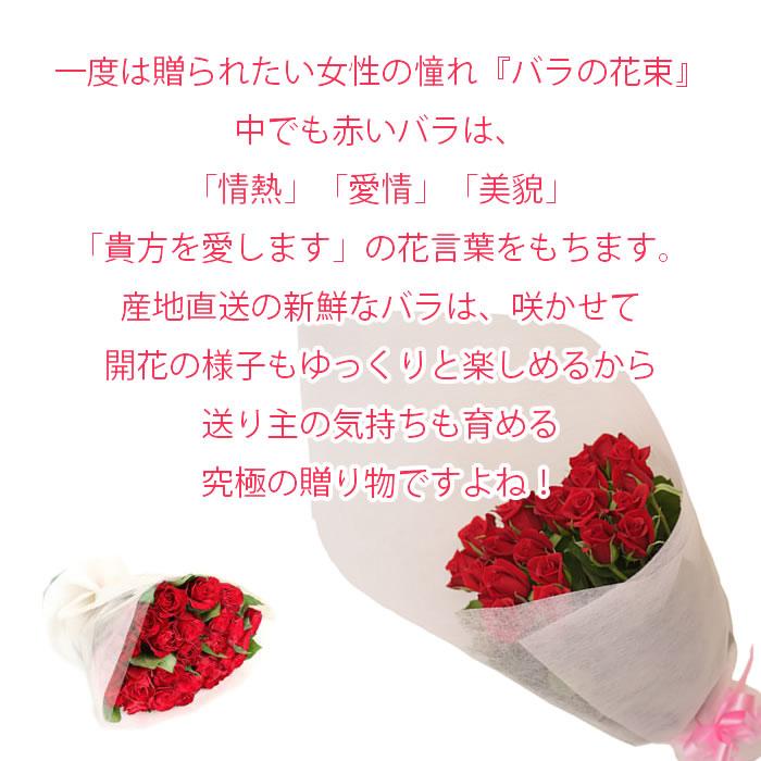 一度は贈られたい憧れのバラの花束