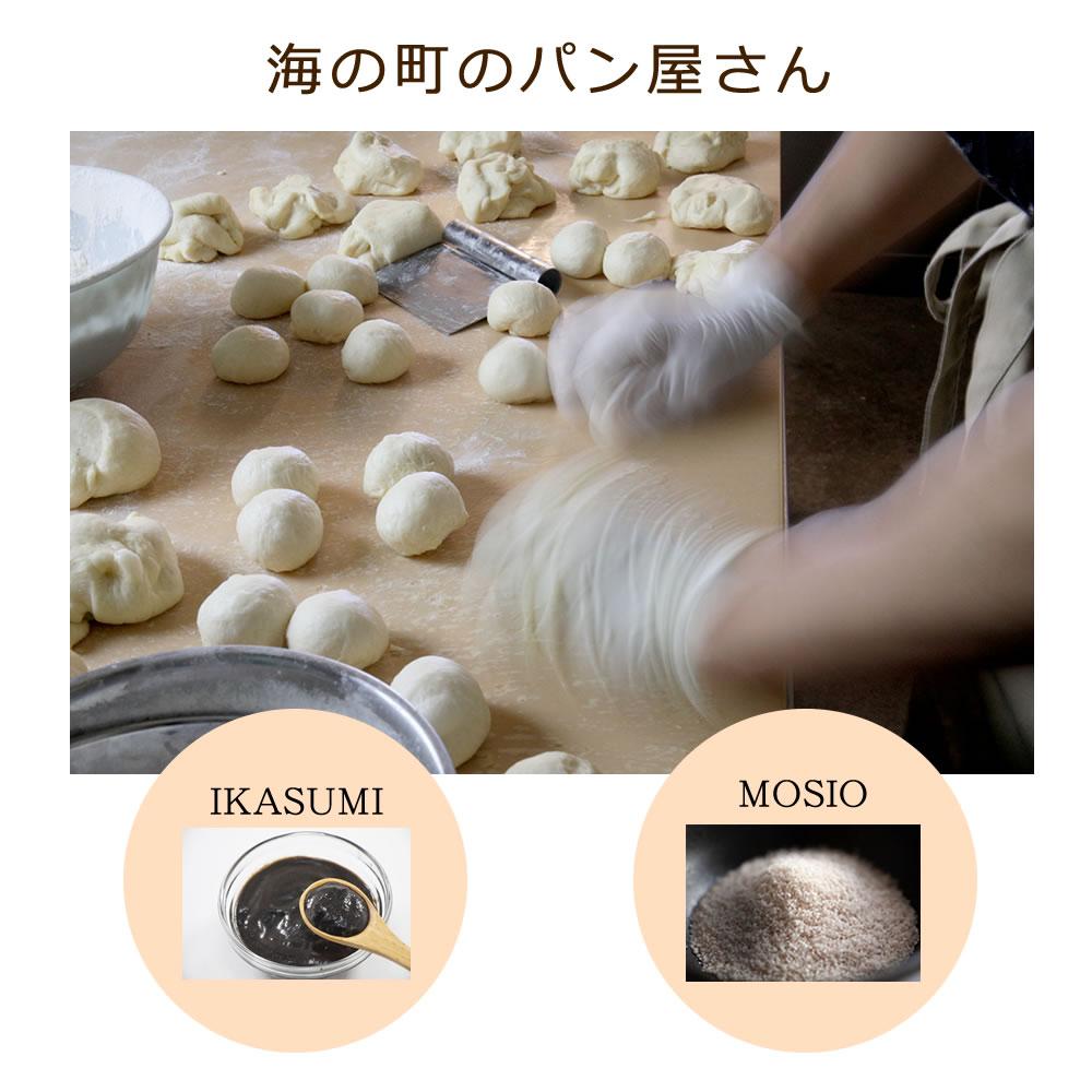海の町のパン屋さん