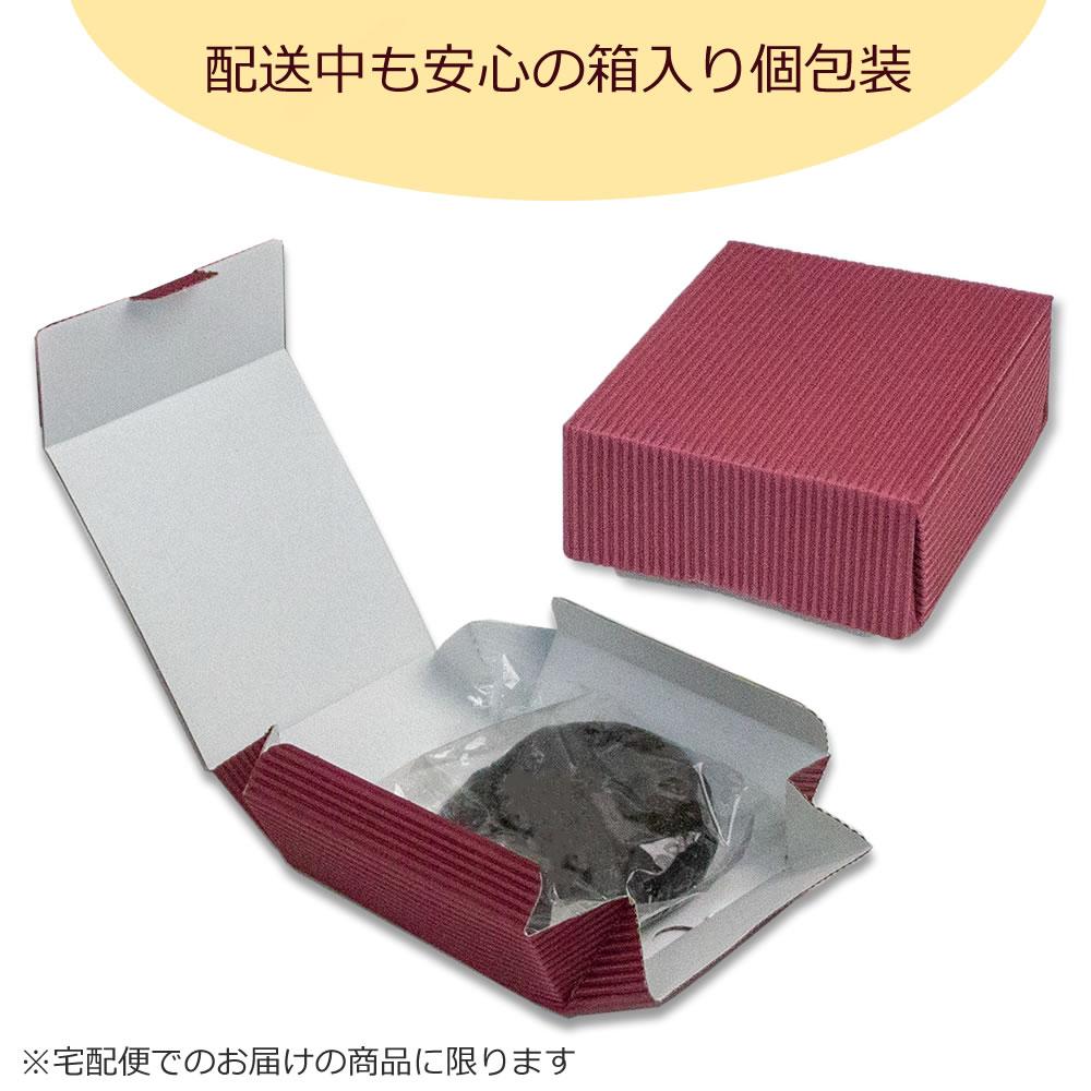 宅配便の安心個包装