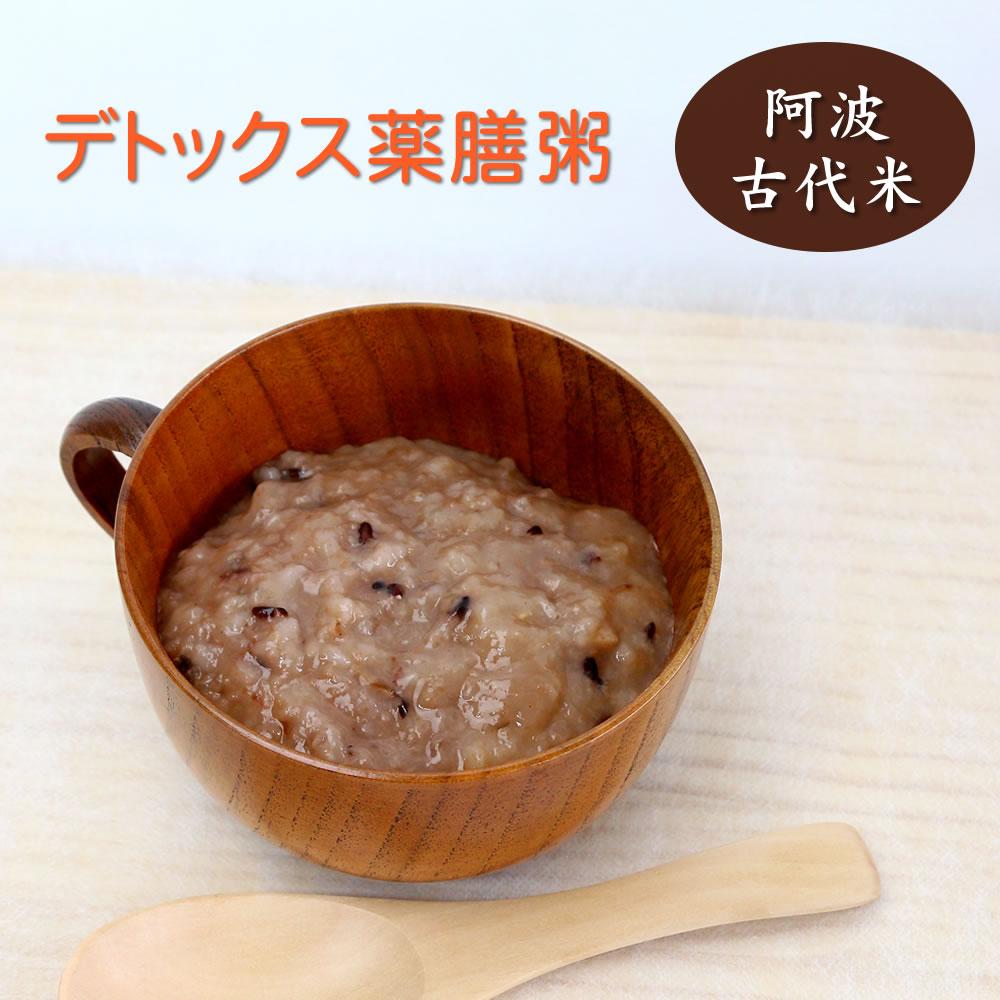 徳島の素材にこだわった薬膳粥