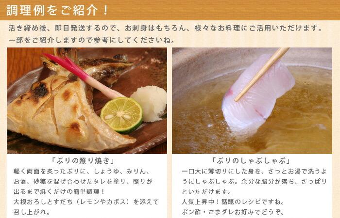 定番レシピ