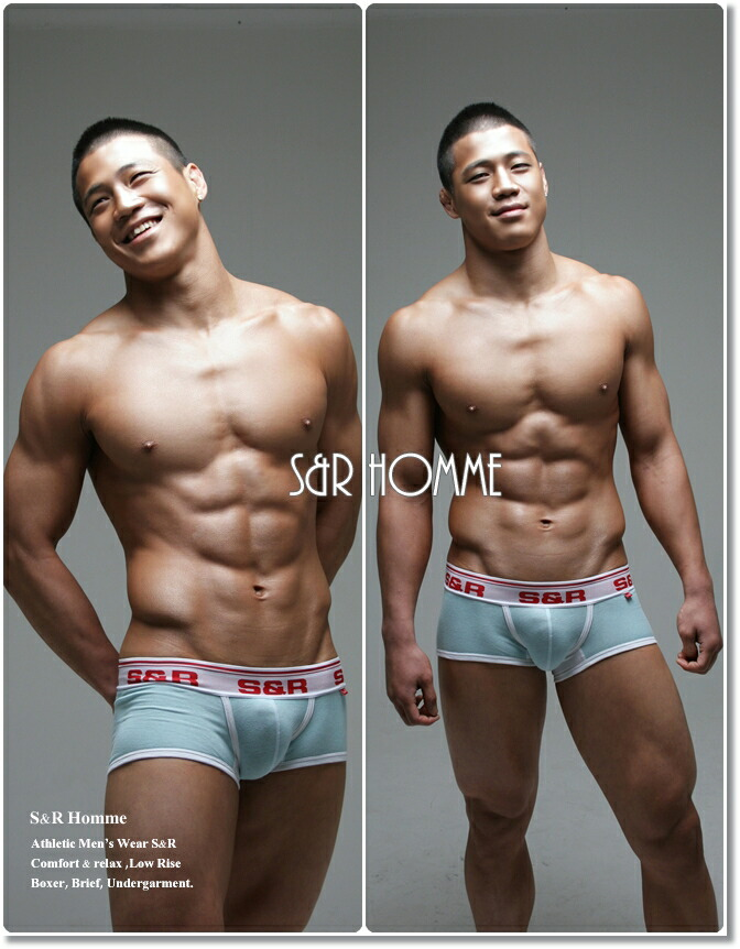 Asian Muscle Supreme