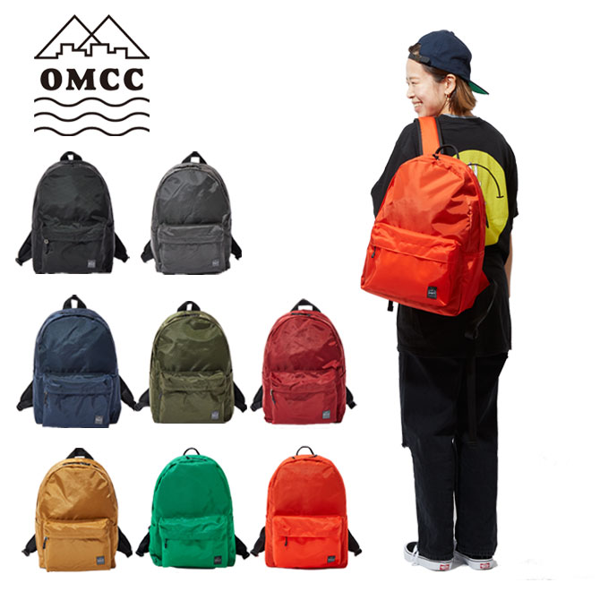 OMCC バックパック