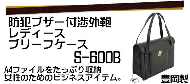 4d59a9b2aa0b 楽天市場】【ひったくり対策バッグ】映画「紙の月」宮沢りえさんが着用S ...