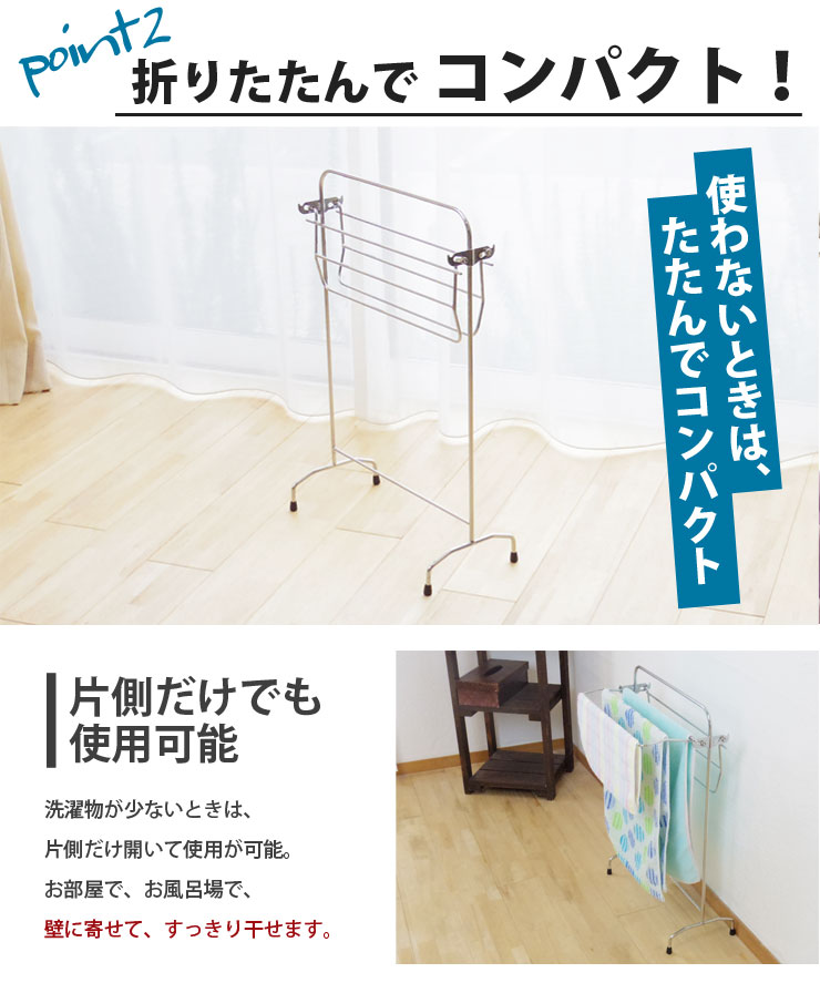 point2_main
