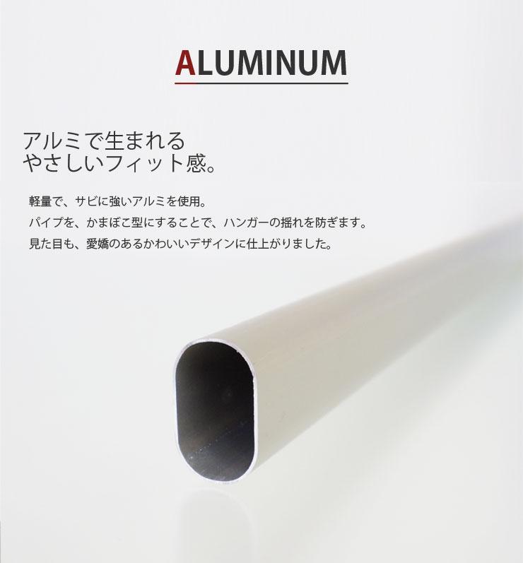 02_alminum