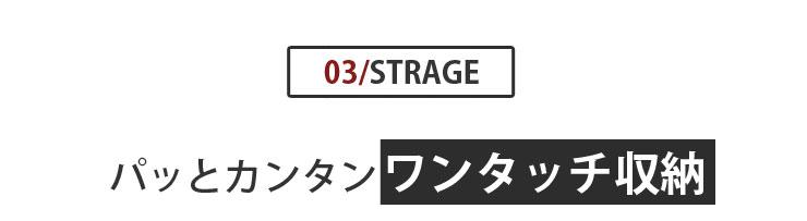 13_strage_headline