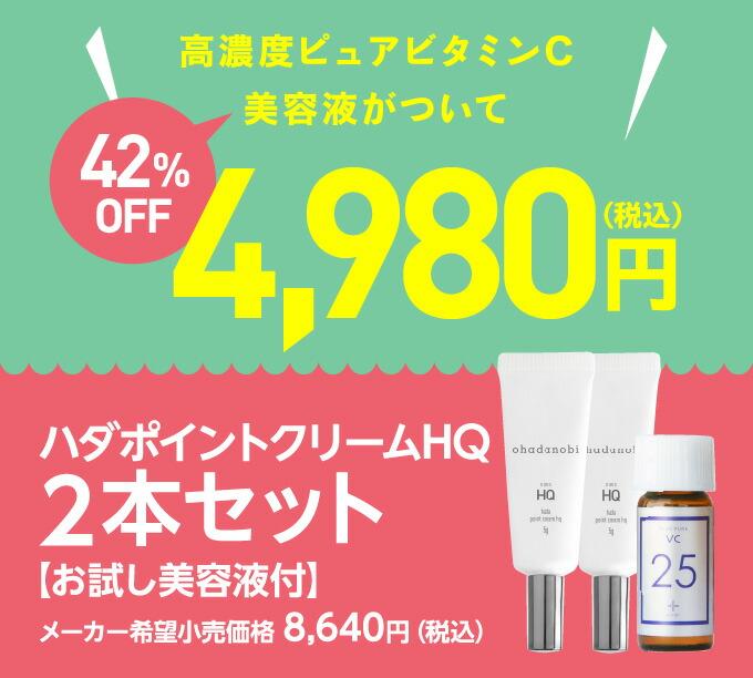 25%OFF 4,980円