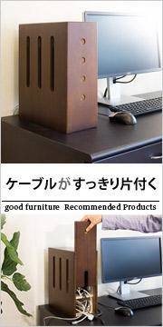 木製のルーター収納 ナチュラル・カントリー調・和室に
