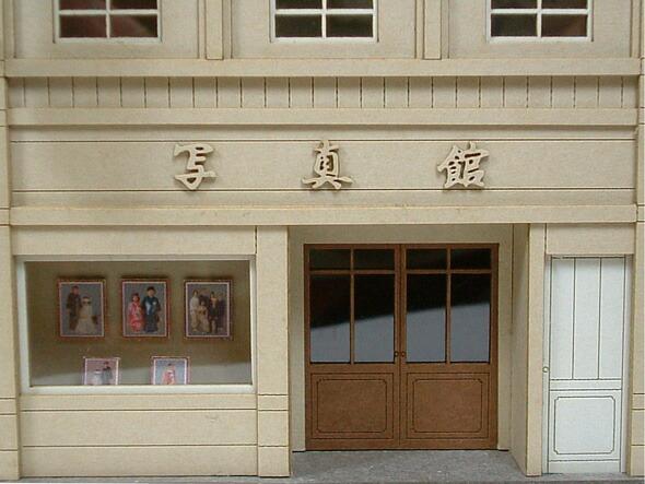 みにちゅあーとキット/情景シリーズ/街角のお店-2