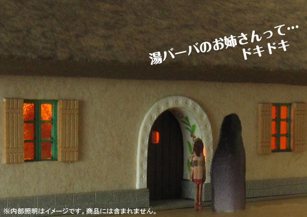 sankeishop  라쿠텐 일본: 센과 치히로의 행방불명 종이 모형 (종이 ...