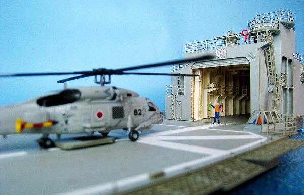 みにちゅあーとキット/航空情景シリーズ/はつゆき型DDヘリコプター甲板