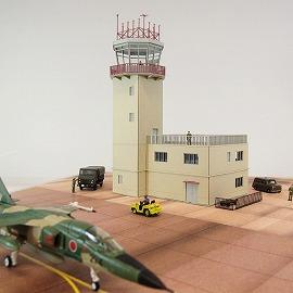 みにちゅあーとキット/航空情景シリーズ/管制塔type-Aレイアウト例