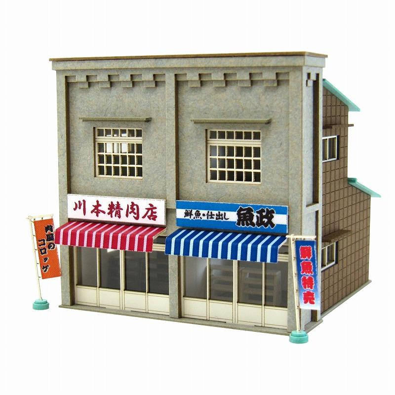 1/150な  つかしのジオラマシリーズ【商店F】