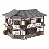 1/150な  つかしのジオラマシリーズ【食堂B】