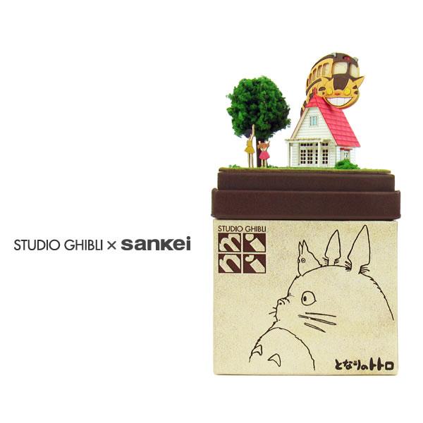 みにちゅあーとキット/スタジオジブリmini/となりのトトロ/草壁家とネコバス