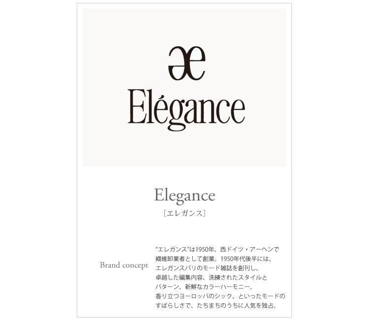 エレガンスは1950年、西ドイツ・アーヘンで繊維卸業者として創業。1950年代後半には、エレガンスパリのモード雑誌を創刊し、卓越した編集内容、洗練されたスタイルとパターン、新鮮なカラーハーモニー、香り立つヨーロッパのシック、といったモードのすばらしさで、たちまちのうちに人気を独占。