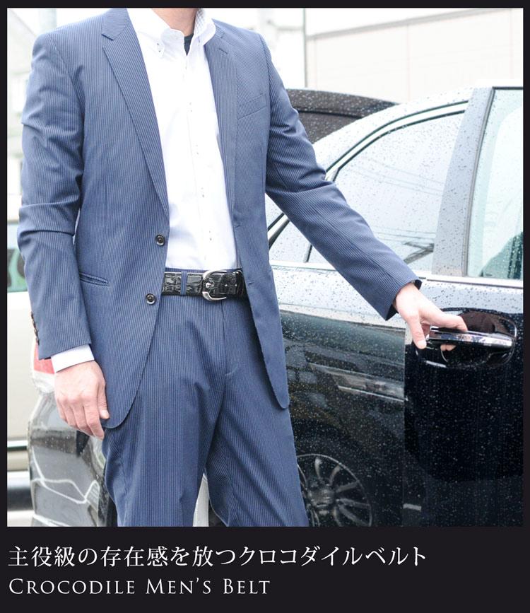 クロコダイル 本無双 ベルト / メンズ
