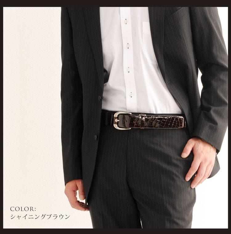 クロコダイル 40mm ベルト メンズ 牛ウラ ピン&バックル 日本製 ビジネス スーツ