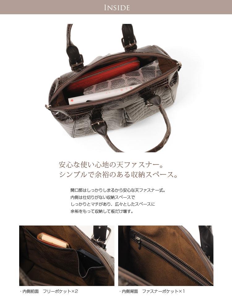 クロコダイル ハンドバッグ
