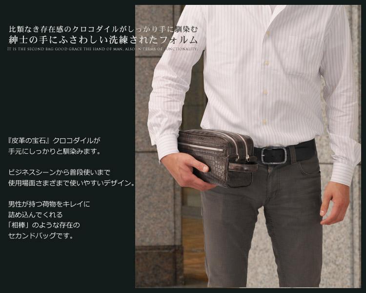 クロコダイルバッグ Wファスナー セカンドバッグ マット メンズ 男性