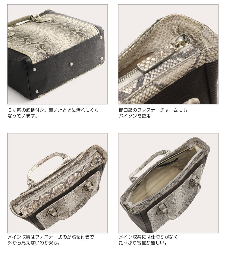 [HALEINE]ダイヤモンドパイソン & 牛革 トートバッグ / レディース