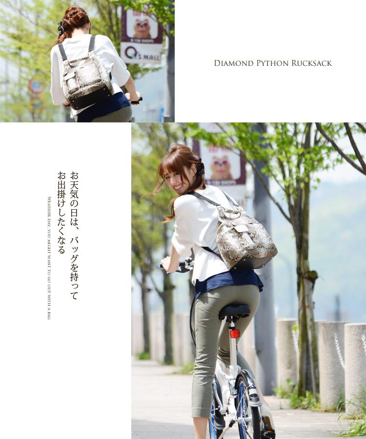 ダイヤモンド パイソン リュックサック / レディース(No.7198)