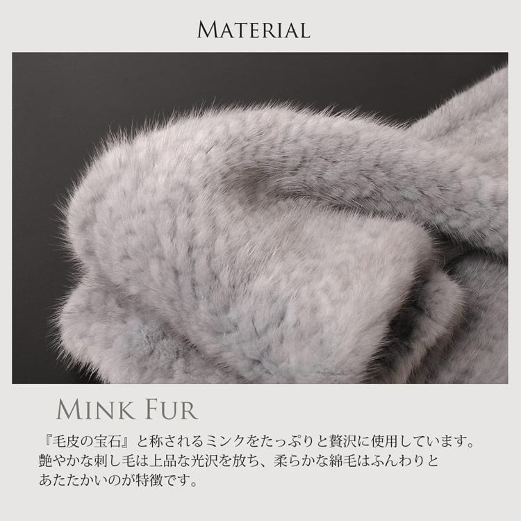 ミンク ニット 編み込み ロング マフラー