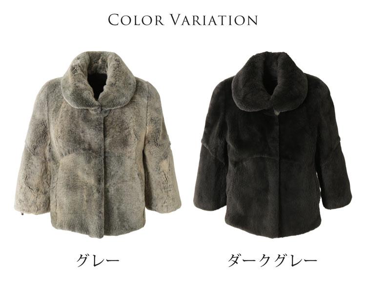 ヌートリア ショート ジャケット 七分袖丈