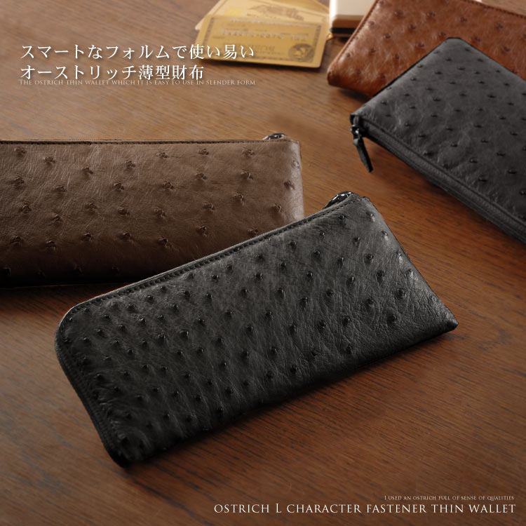 ca673b2c8e30 におすすめ オーストリッチ 薄型 長財布 L字ファスナー / レディース ...