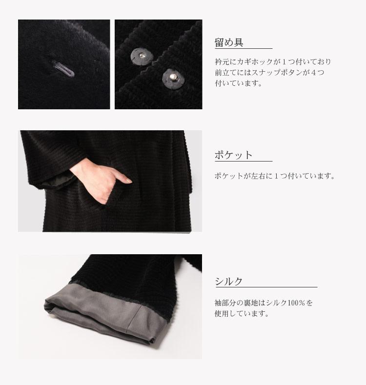 ウィーゼル コート 七分袖丈 ブラック/レディース