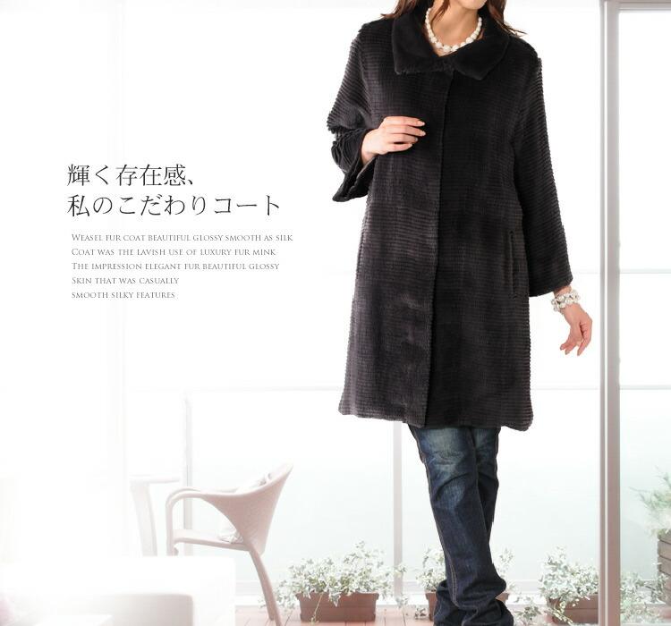 ウィーゼル コート 七分袖丈 グレー/レディース