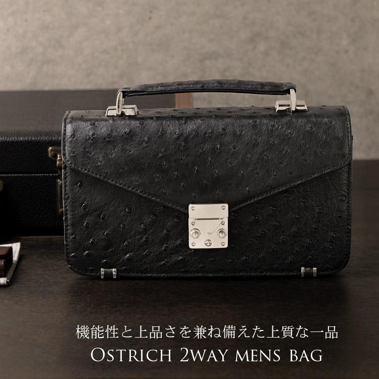 オーストリッチ メンズ ハンドバッグ