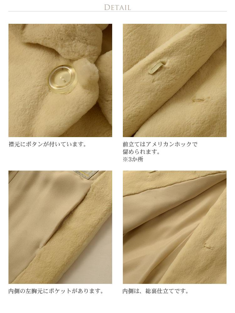 ラビットジャケット