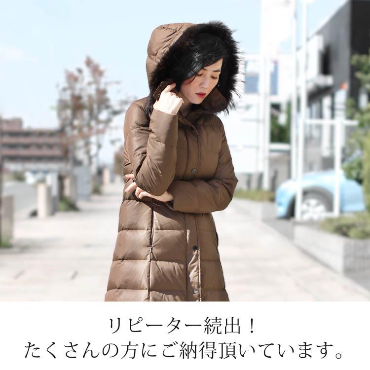 高級コート