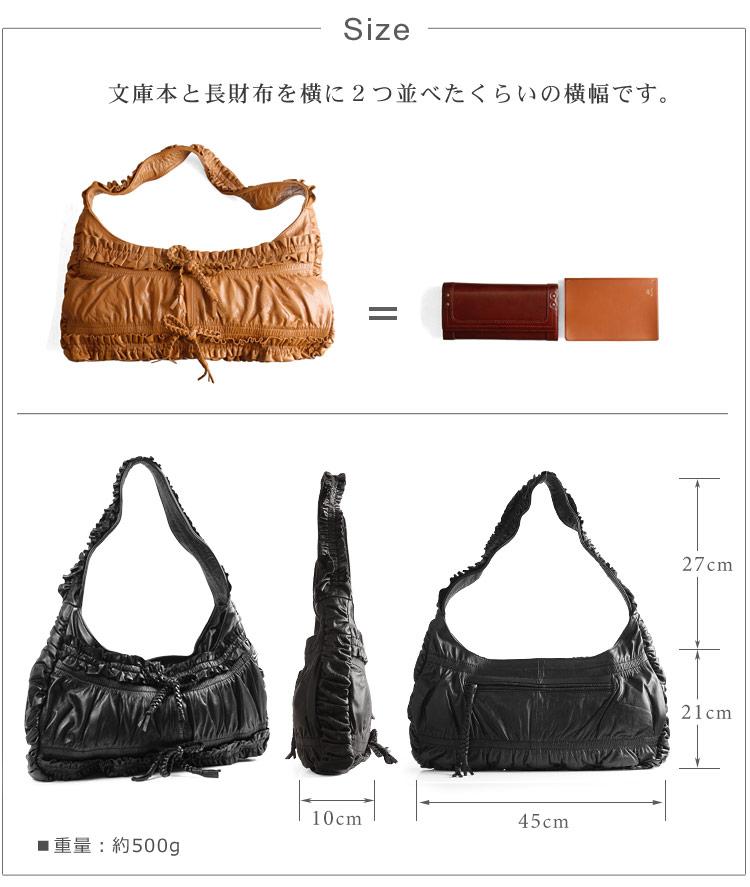 ソフトカウ ハンドバッグ