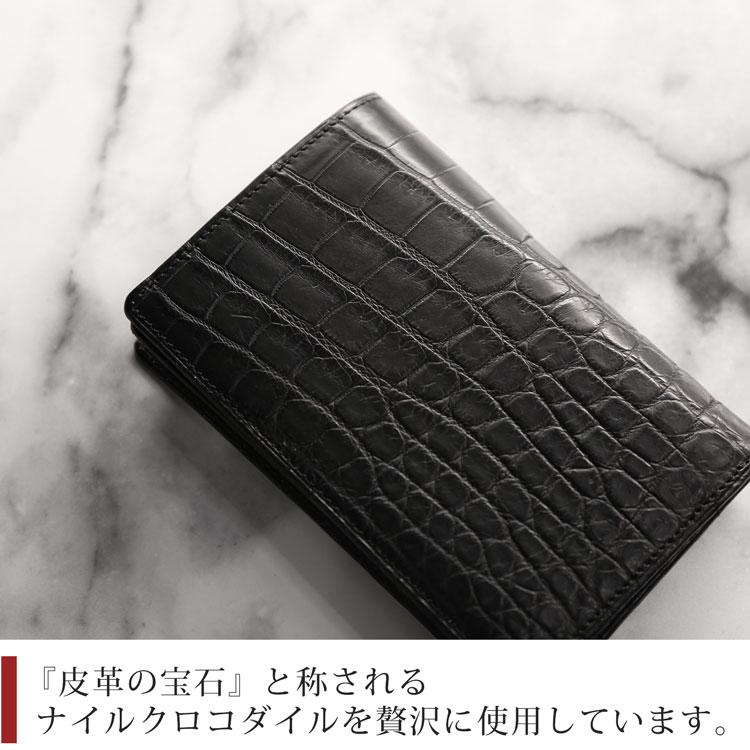 クロコダイル マット 名刺入れ・カードケース