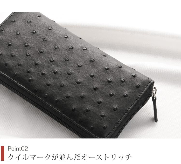 本革 オーストリッチ レザー 財布