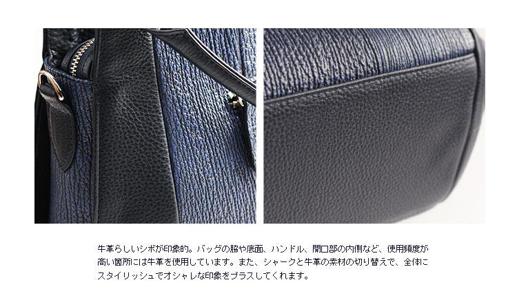 シャーク 鞄