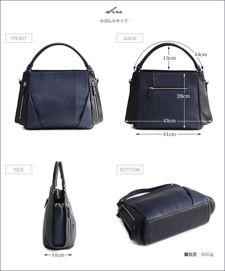 日本製 ハンドバッグ