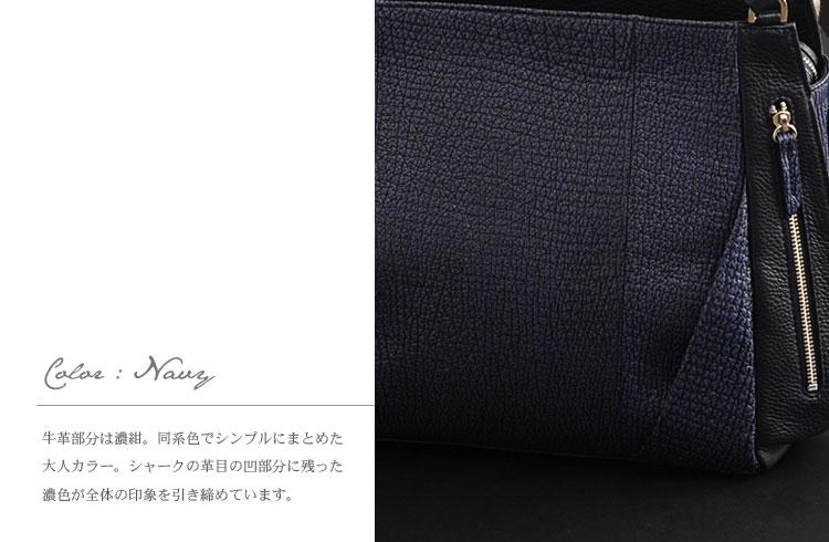 鮫革 ハンドバッグ