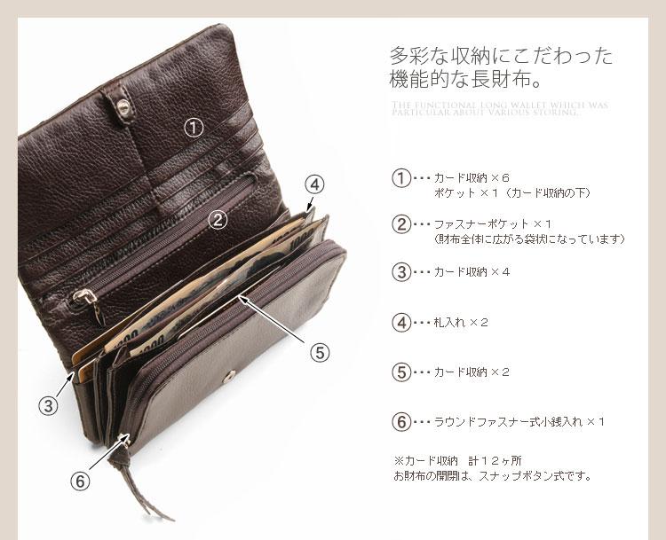 【楽天市場】パイソン 多機能 長財布 財布 サイフ wallet さいふ ...