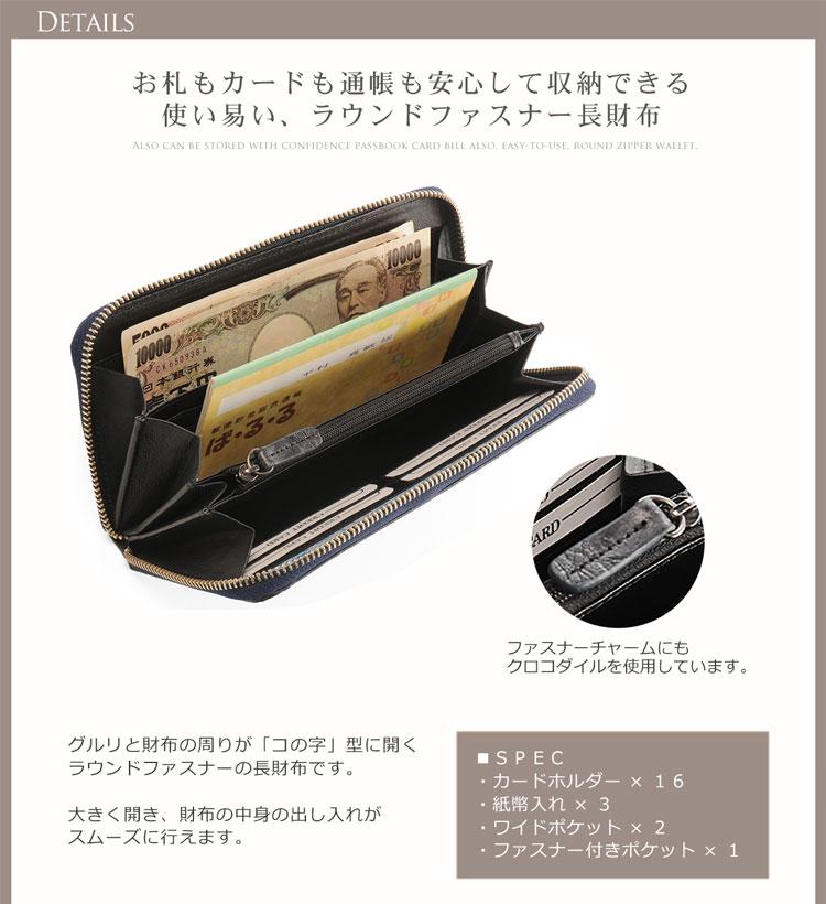 ソフトアンティーク アリゲーター 長財布 ラウンド メタルファスナー / レディース (No.06000080)