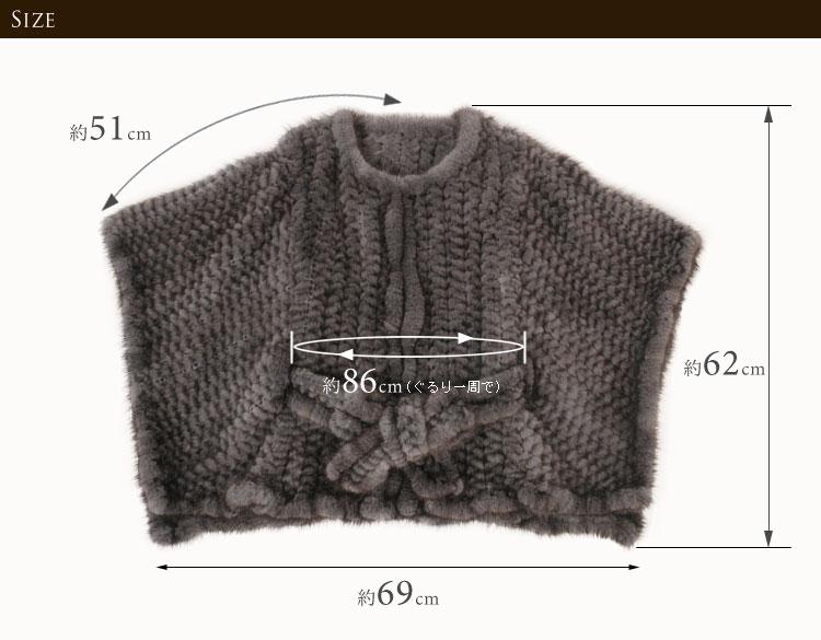 ミンク ジャケット ノーカラー 七分丈 編み込み フラワーコサージュ 付き