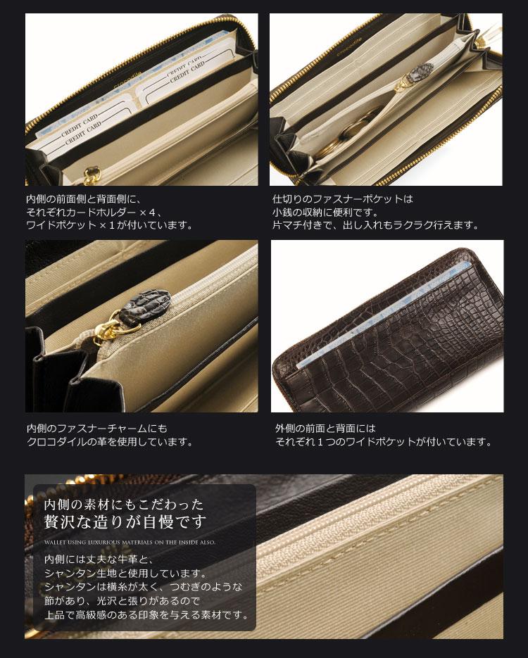 7a6d3d3d0a9b クロコダイル長財布マット加工真鍮ラウンドファスナー/レディース送料無料!!財布サイフ